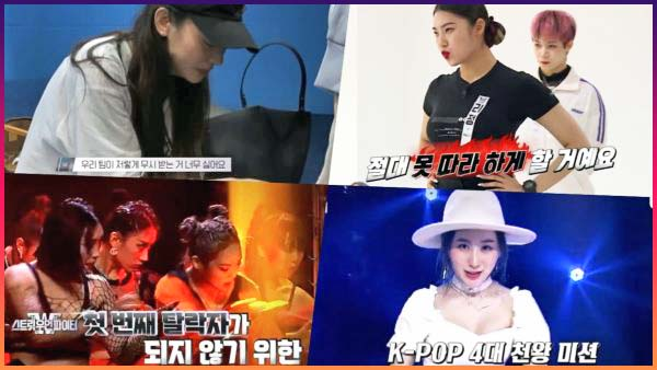 Link Nonton Street Woman Fighter Eps 4 Sub Indo