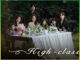 Nonton High Class Episode 12 Sub Indo